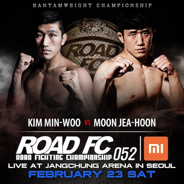 Bantamweight Title Fight Set For ROAD FC 052
