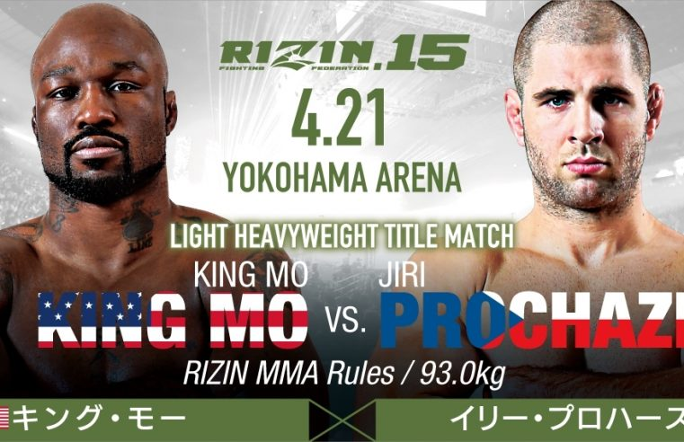 Scott Coker Opens Up About His Plans To Collaborate With RIZIN FF