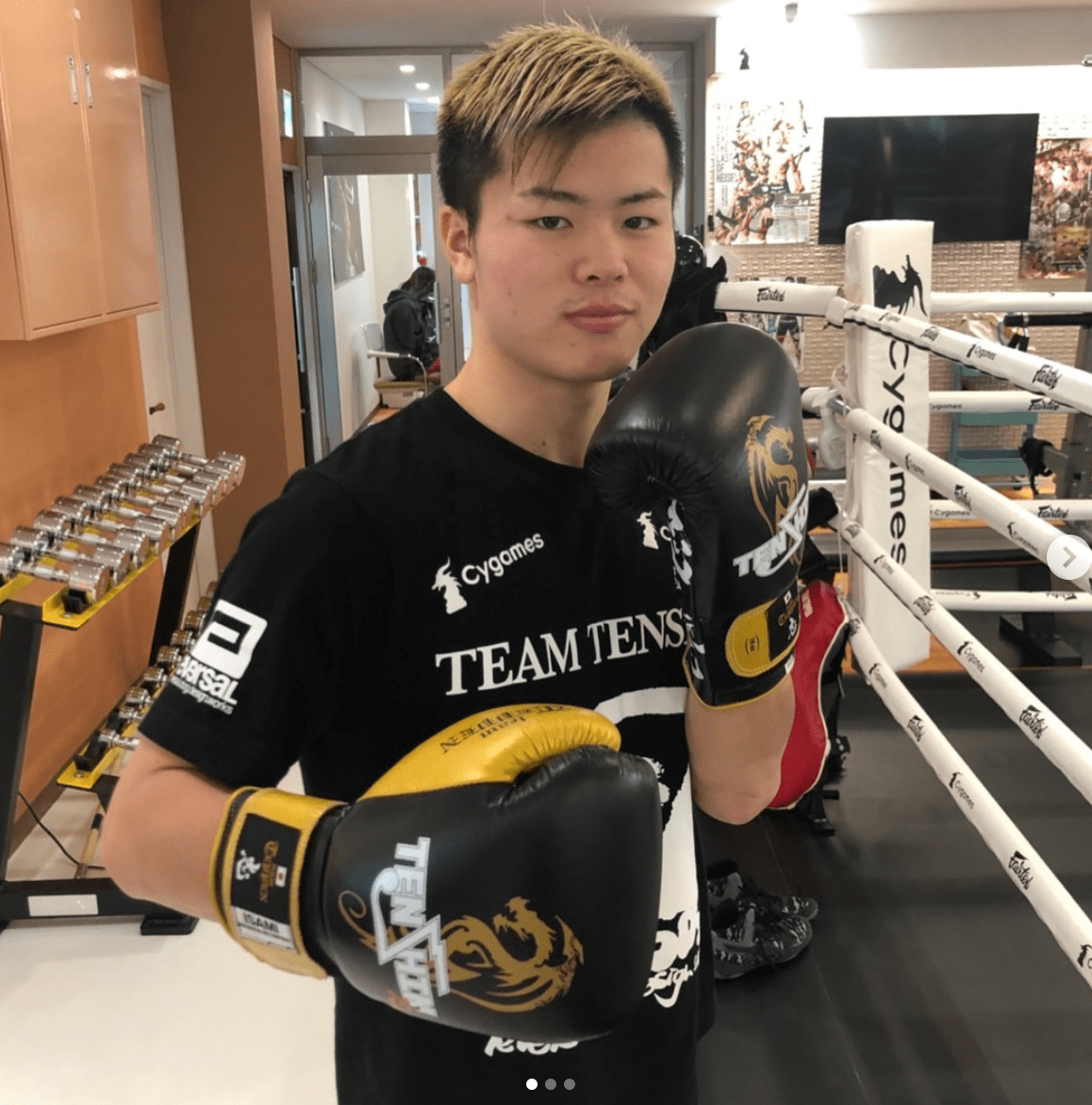 Tenshin Sends Messages To His Fans Following Loss To Mayweather