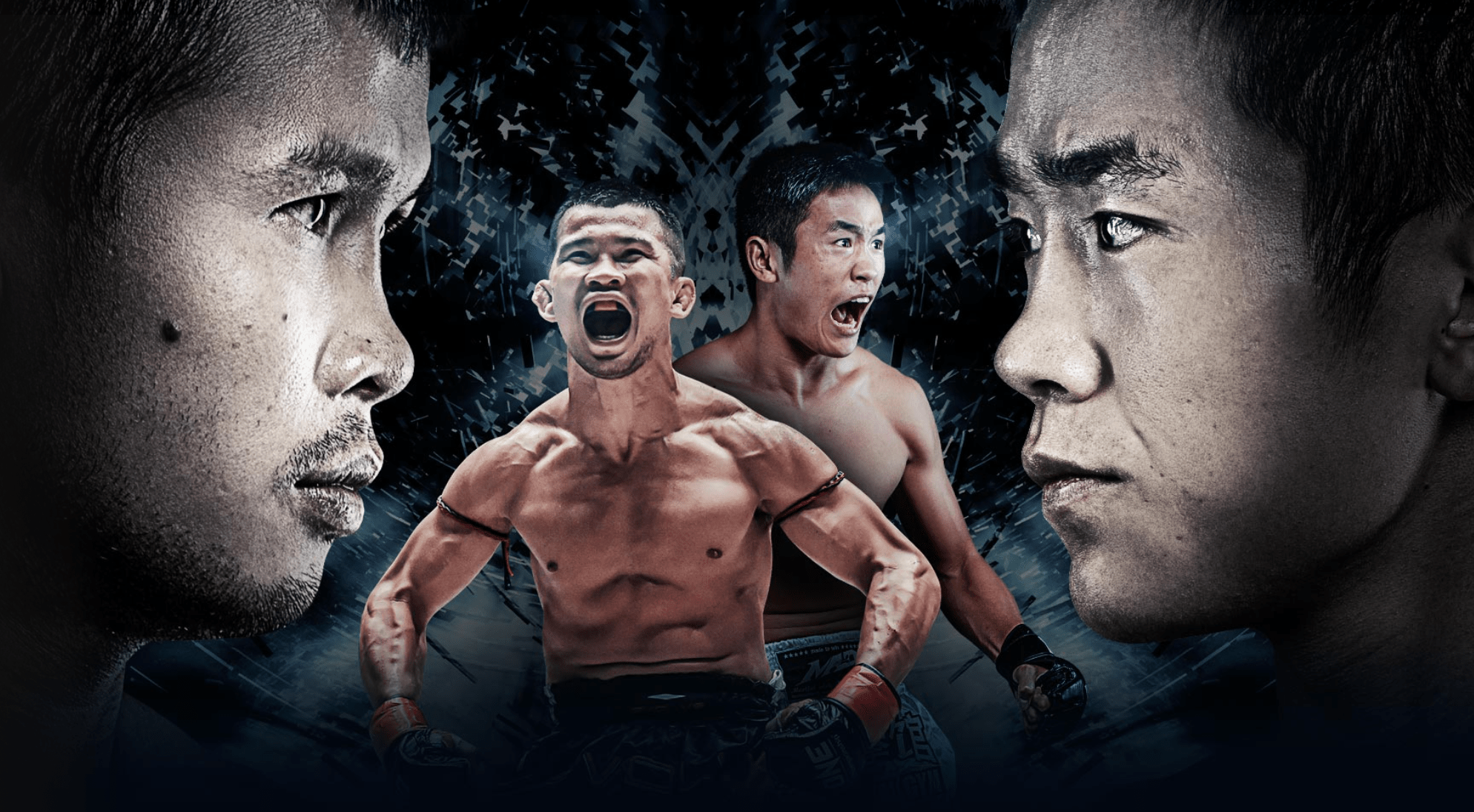 Complete Card Announced For ONE: Clash Of Legends