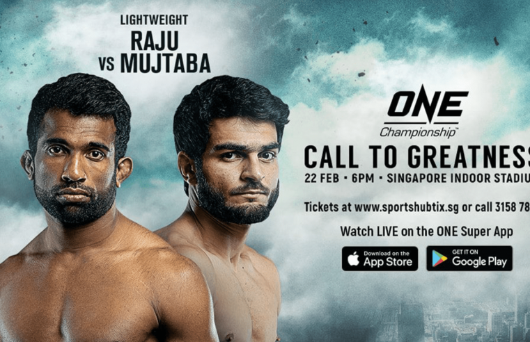 Rahul Raju vs Ahmed Mujtaba Moves From Singapore To Myanmar