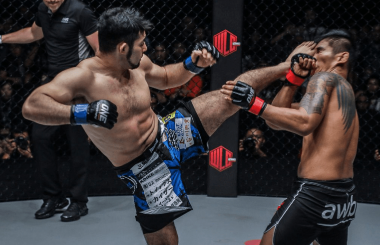 Ken Hasegawa Happy To Be Fighting Aung La N Sang At Home In Tokyo