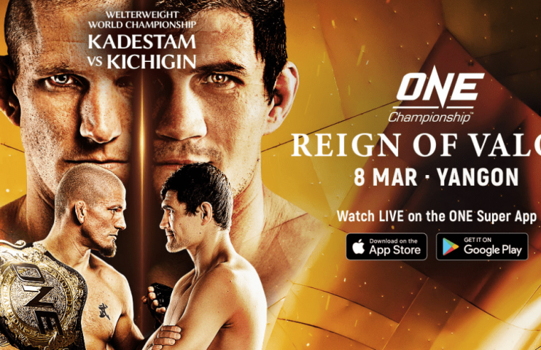 Full Card Announced For ONE: Reign Of Valor