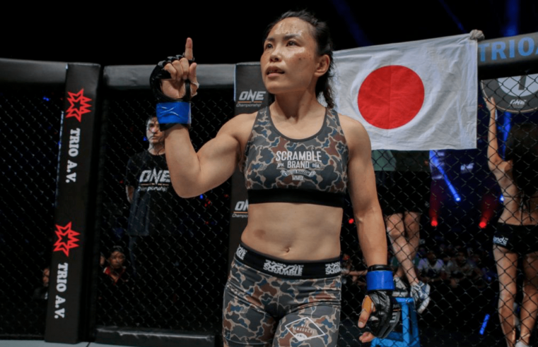 Mei Yamaguchi Is Aiming For Another Title Challenge This Year