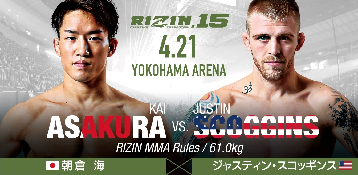 RIZIN 15: Justin Scoggins vs Kai Asakura Fight Scrapped