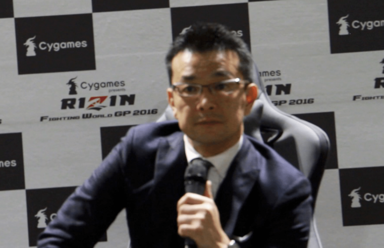 Sakakibara Wants RIZIN, UFC, ONE And Bellator To Come Together