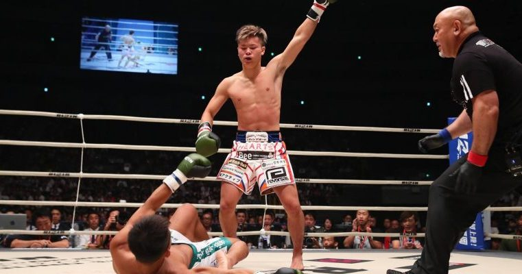 Tenshin Gets New Opponent At Rizin 16