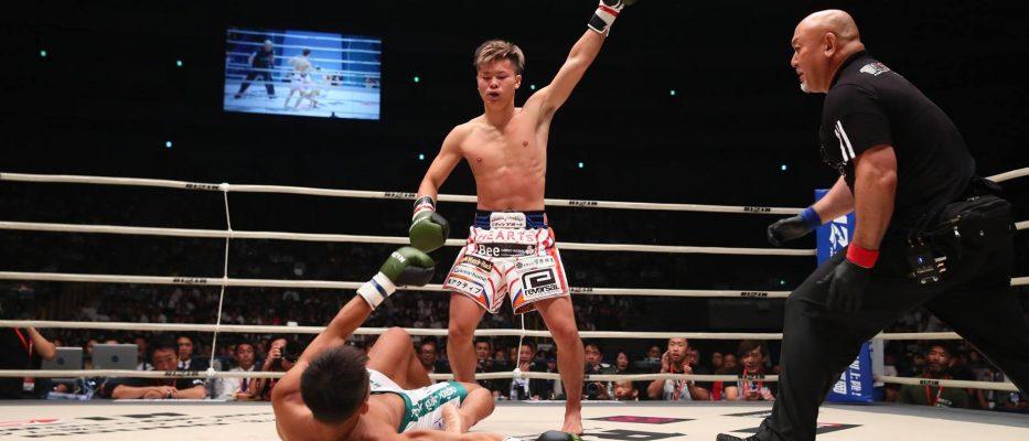 Is Tenshin Nasukawa Heading To ONE Championship?