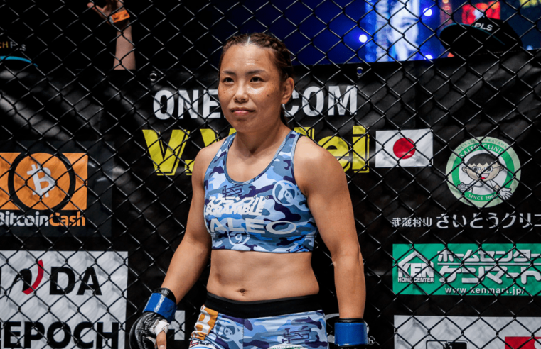 Mei Yamaguchi Hoping That A Third Straight Win Earns Another Title Shot