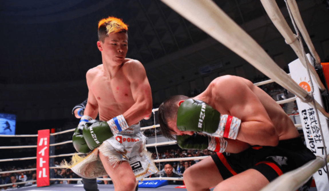 Official Rizin FF 16 Results