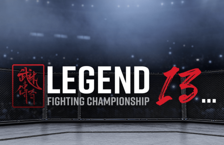 Legend FC Returns To Macau