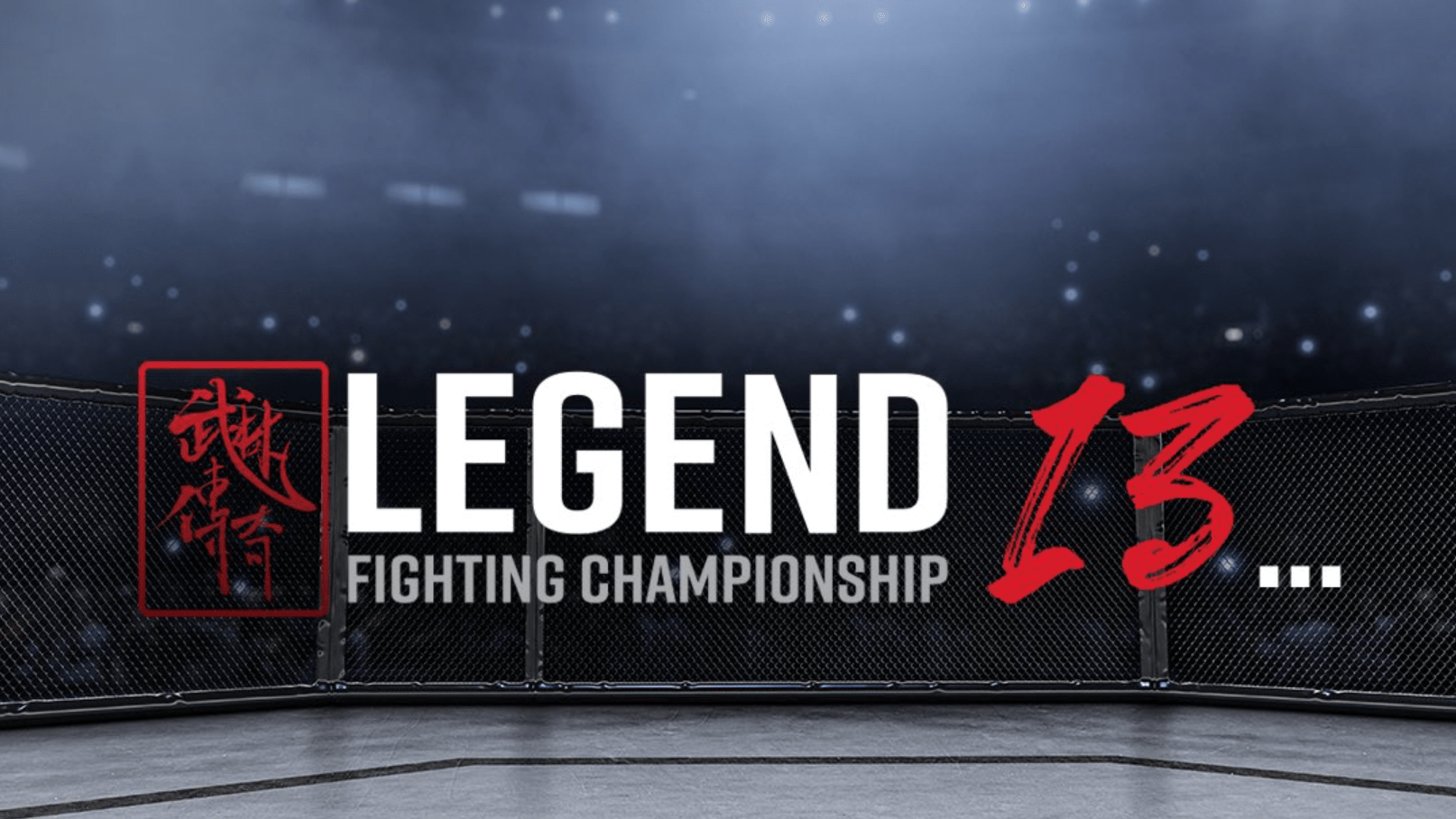 Adrian Fok: Fight With Chen Jie Won't Go The Distance At Legend 13