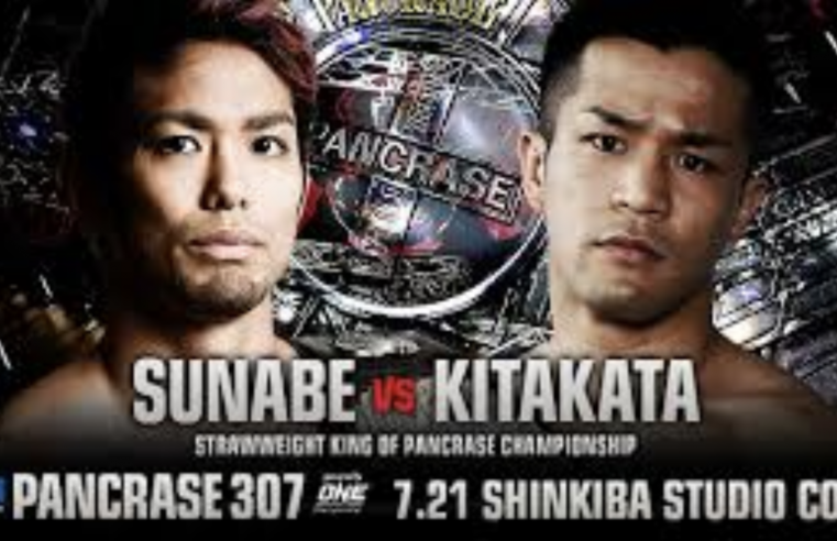 Official Pancrase 307 Results