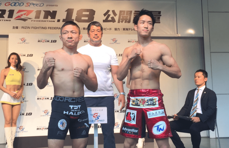 RIZIN 18 Results: Horiguchi vs Asakura