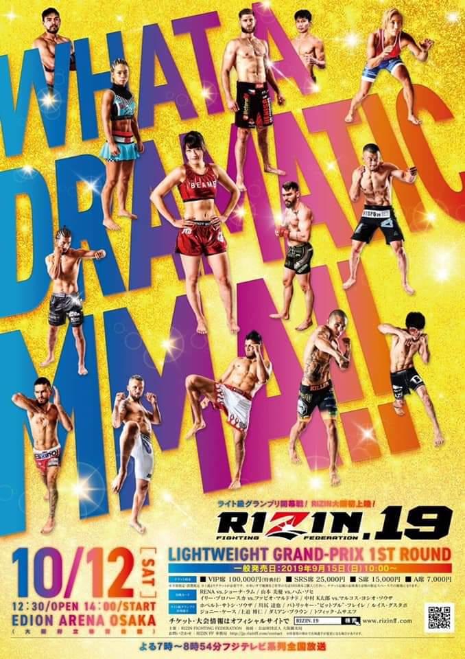RIZIN 19 poster