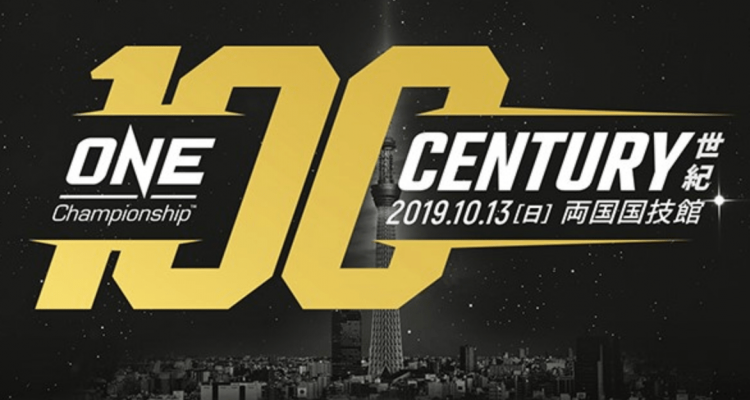 ONE: Century poster