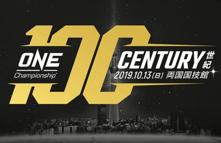 How To Watch ONE: Century