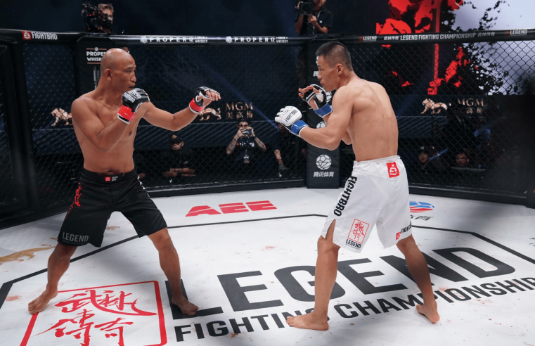 Legend FC 13 Results: Yuan vs Liu