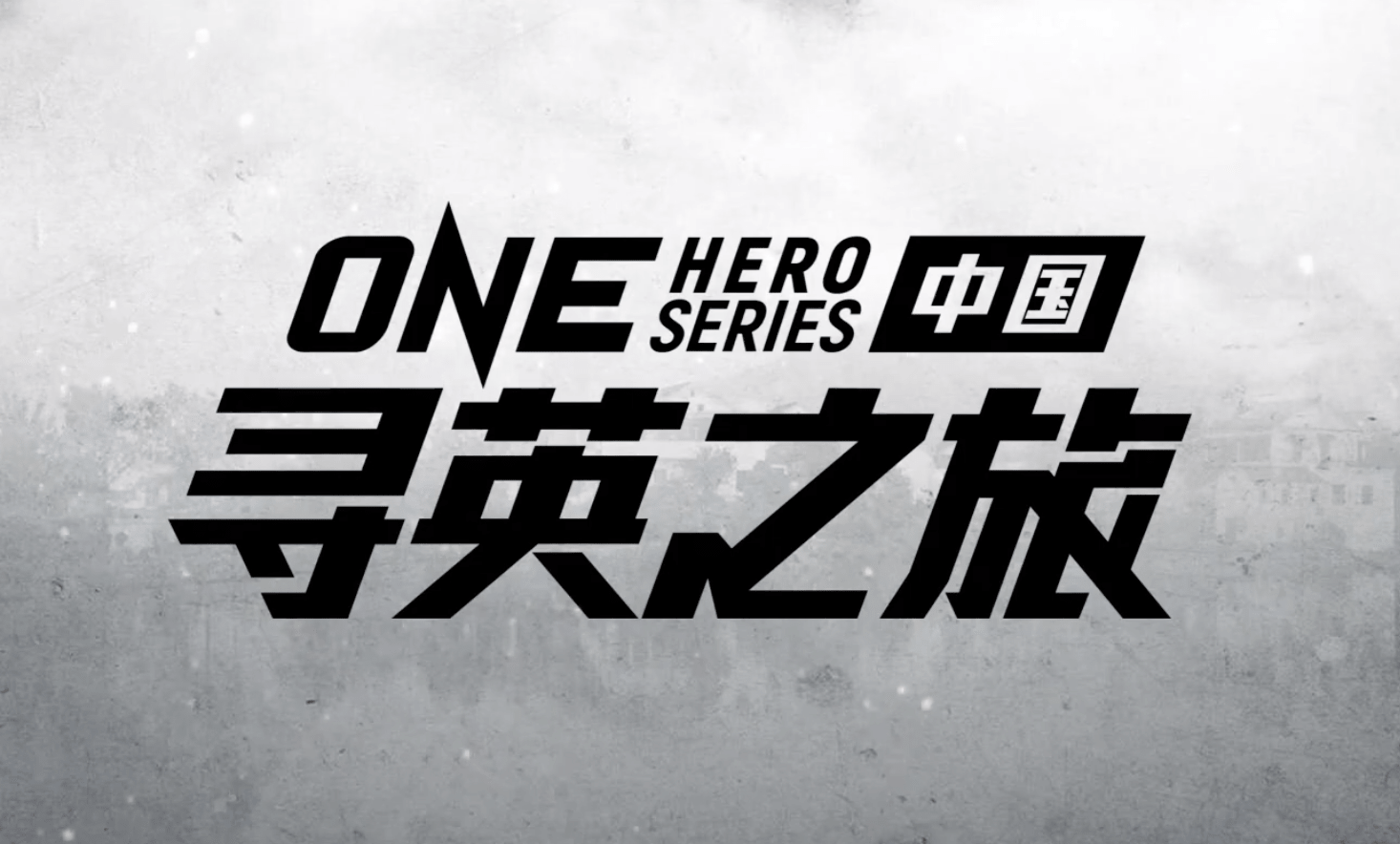 ONE Hero Series November Results And Replay