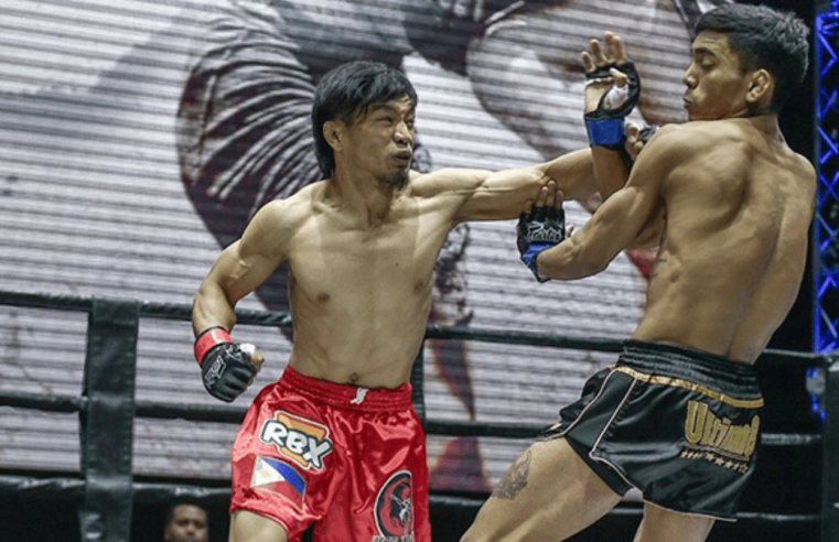 Lito Adiwang Is 'Overwhelmingly Excited' For His ONE Debut In Tokyo