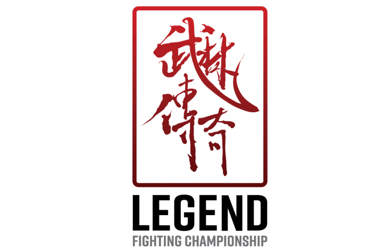 Legend 14 Set To Go Down In December