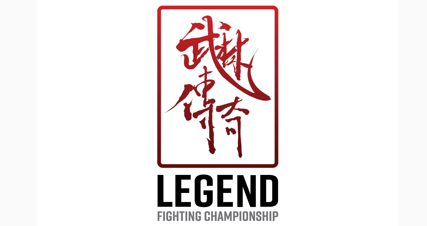 Legend 14 Set To Go Down In December