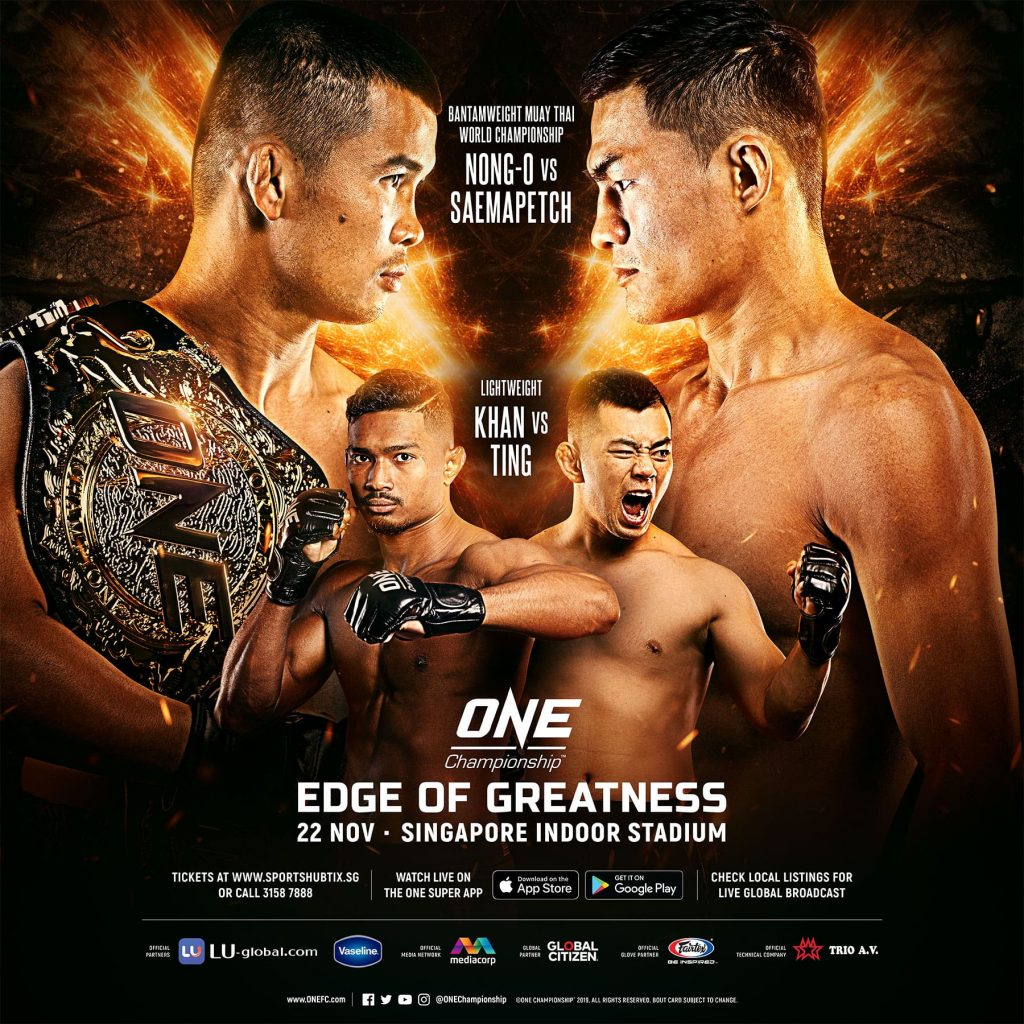 ONE: Edge Of Greatness poster