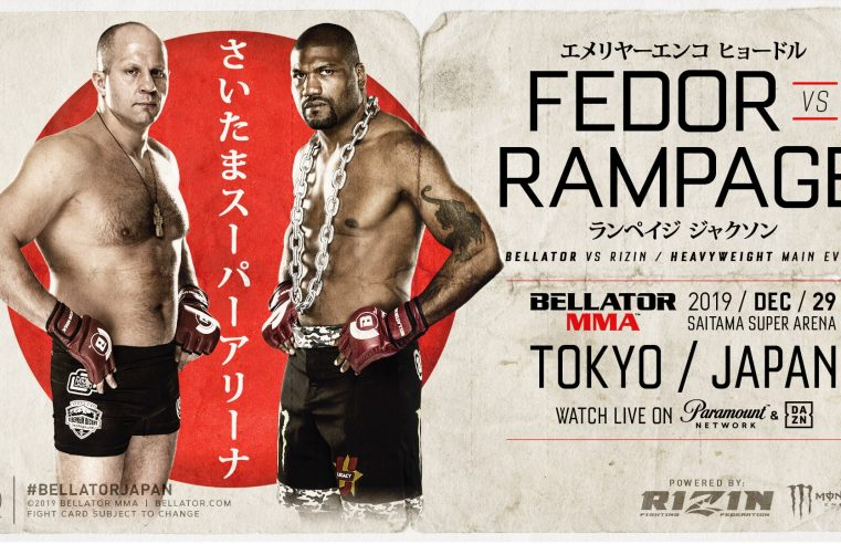 "Fedor Emelianenko vs ""Rampage"" Jackson To Headline Bellator Japan"
