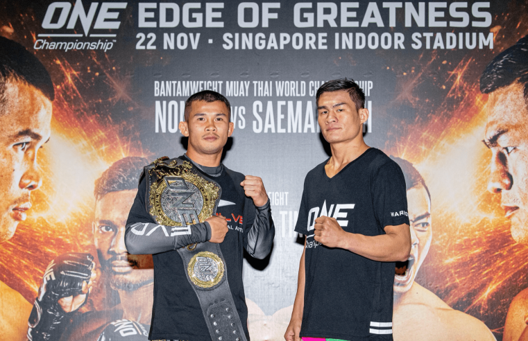 ONE: Edge Of Greatness Weigh-in And Hydration Test Results