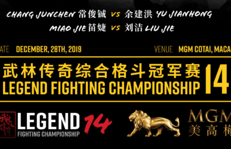 Chang vs Yu Rematch Set To Headline Legend 14