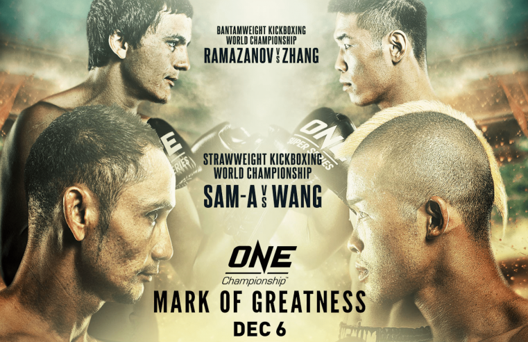 ONE: Mark Of Greatness Weigh-Ins And Hydration Tests Results