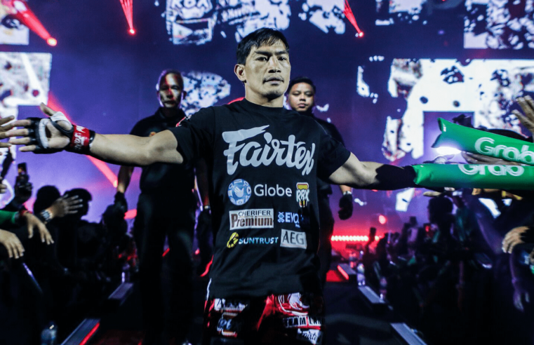 Eduard Folayang Looks To Break Into ONE Lightweight Rankings