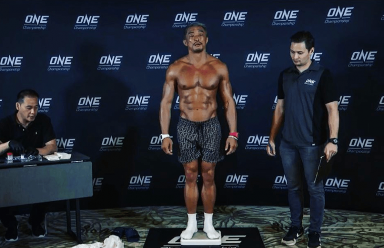 ONE: King Of The Jungle Weigh-In & Hydration Test Results & Video