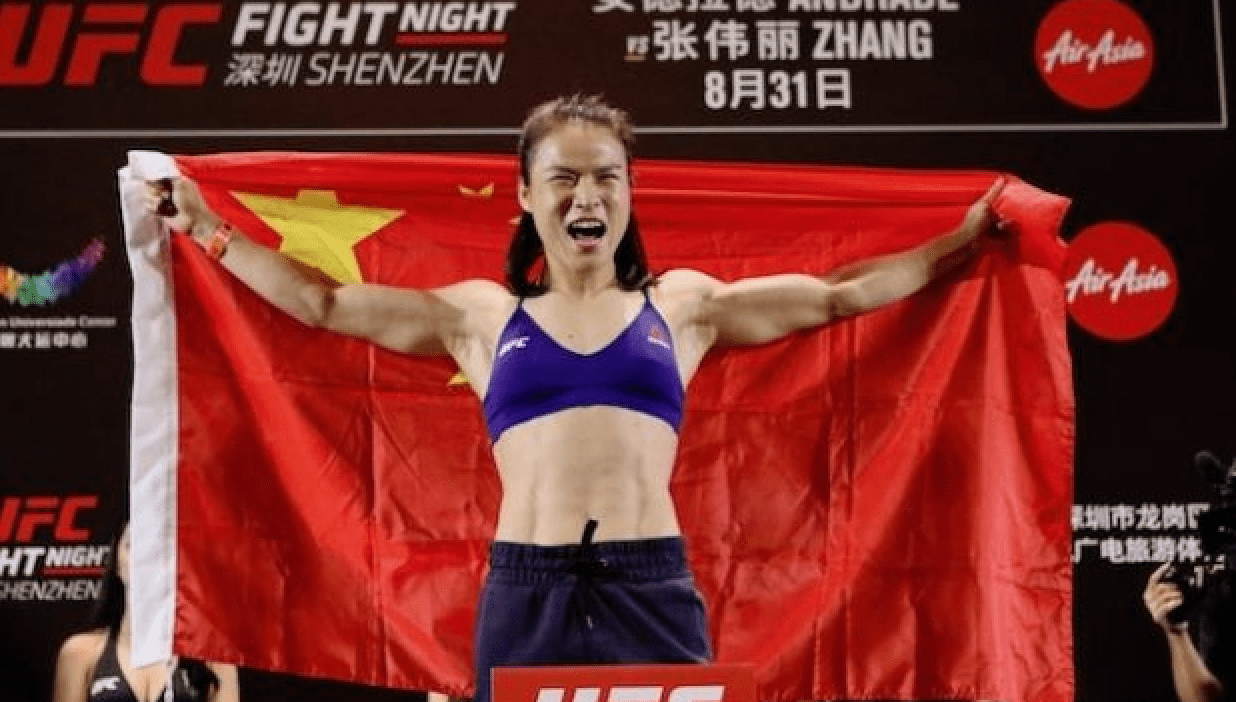 UFC: Zhang Weili Wants To Make Her Own Mark On The World