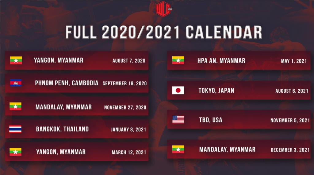 WLC 2020/21 Schedule