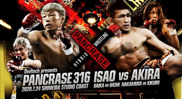 Pancrase 316: Isao vs Akira Results