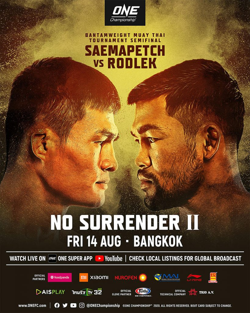 ONE Championship: No Surrender 2