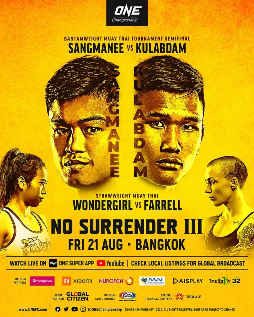 ONE Championship: No Surrender 3