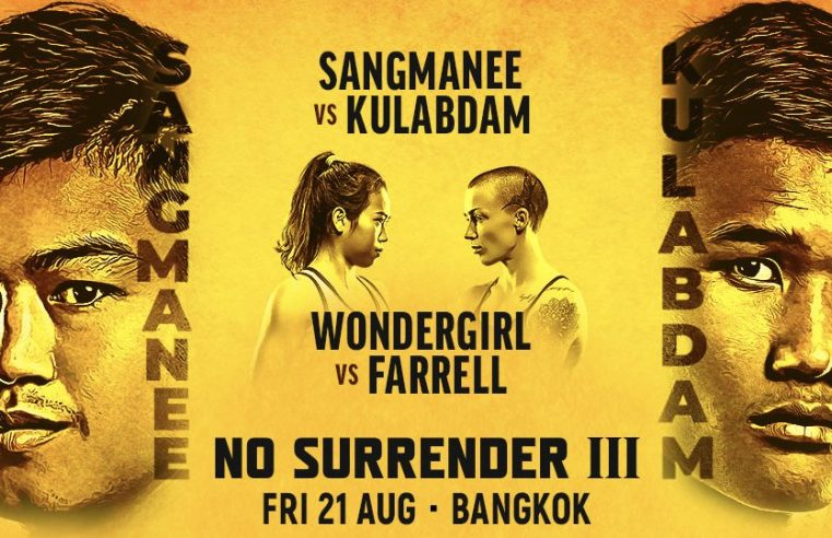 ONE: No Surrender 3 Weigh-In And Hydration Test Results