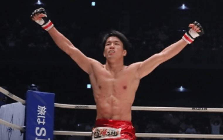 RIZIN 22 And 23 Results