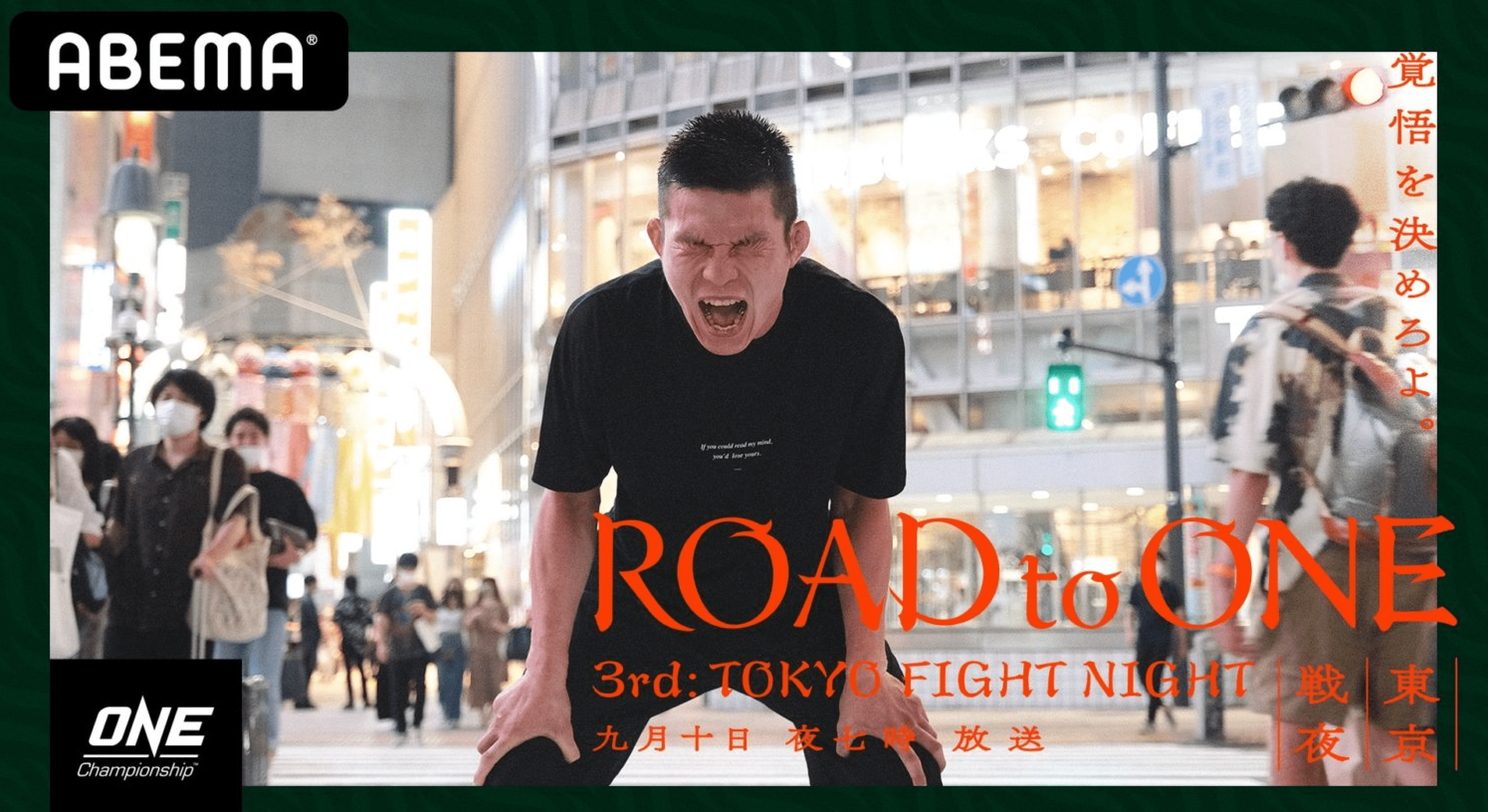First Two Bouts Booked For Road To ONE 3: Tokyo Fight Night