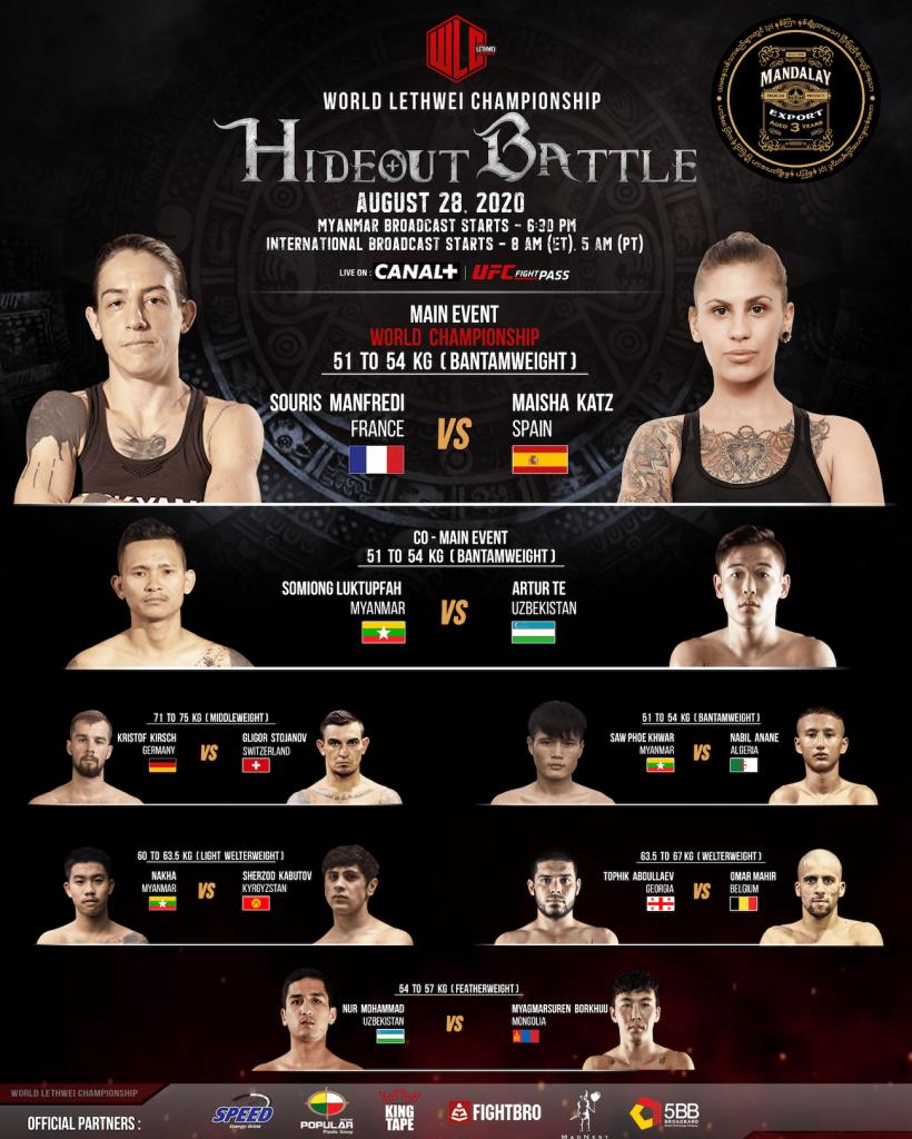 WLC: Hideout Battle