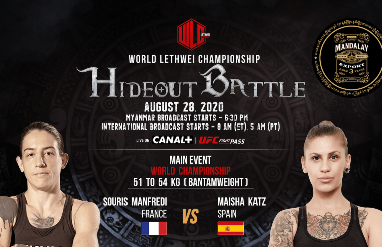 Full Card Announced For WLC: Hideout Battle