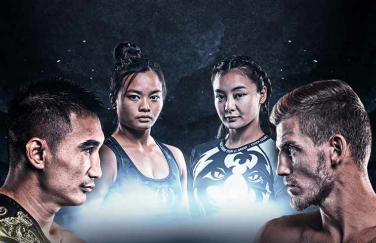 ONE: A New Breed 3 Full Card Announced