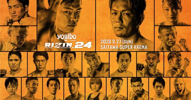 RIZIN 24: Tenshin vs Kouzi Results