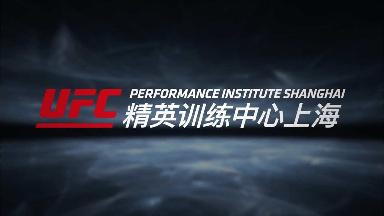 UFC Partners With Chinese Olympic Committee