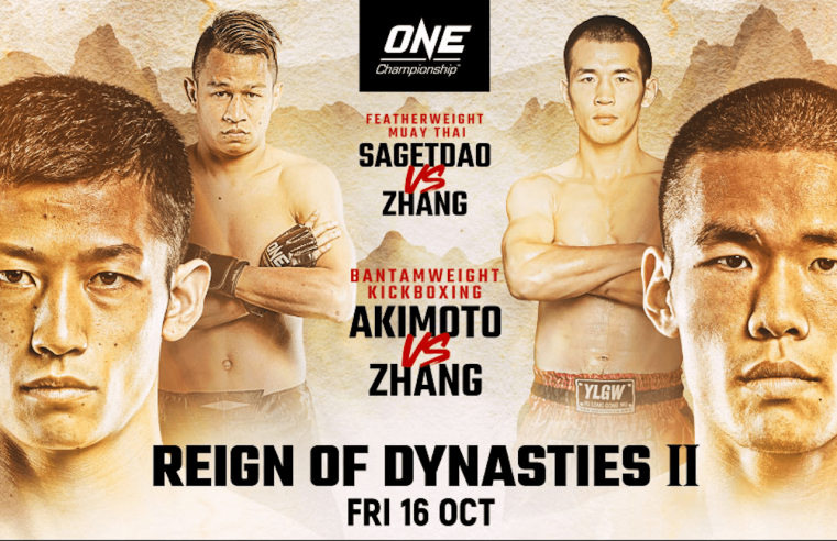 ONE: Reign Of Dynasties 2 Weigh-In And Hydration Test Results