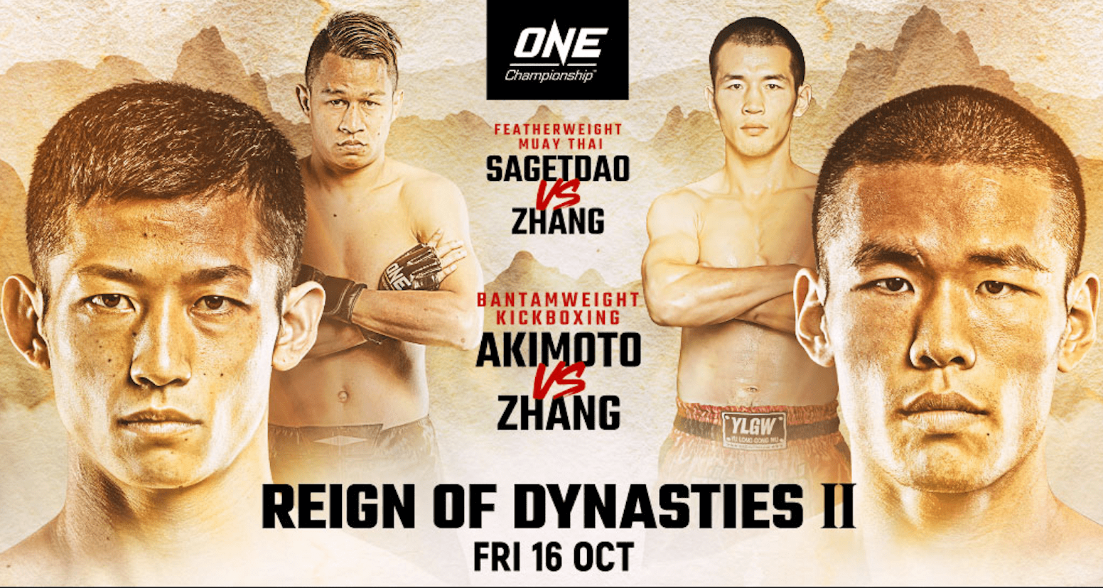 ONE: Reign Of Dynasties 2 Full Card Announced