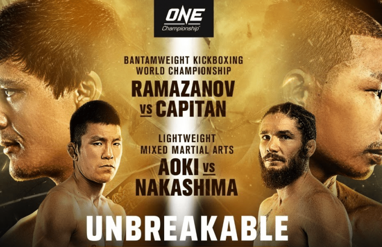 ONE: Unbreakable Results And Replay