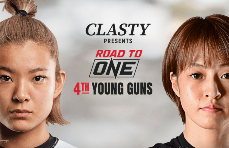 Road To ONE: Young Guns Results